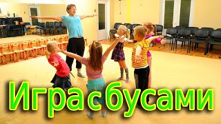 Игра с бусами в детском саду (бусоград). Развитие мелкой моторики у детей