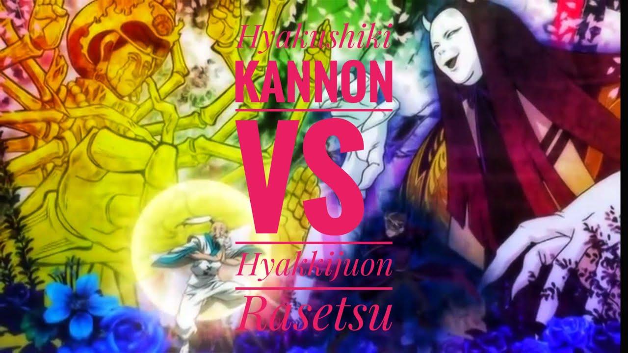 Download Hyakushiki Kannon vs Hyakkijuon Rasetsu (Hunter x Hunter: The Last Mission)