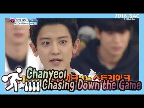 [Idol Star Athletics Championship] 아이돌스타 선수권대회 2부 -CHANYEOL,Chase down the game  20180215