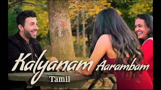 Kalyanam Aarambam - Official Tamil Music Video | Abby V | Abhinay TJ | Indian Matchmaking | 2020
