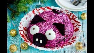 Новогодний салат ~Сельдь под шубой~ в виде свинки