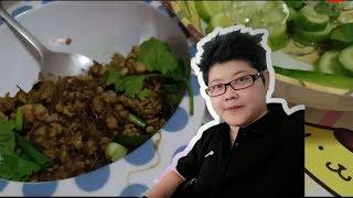 กินข้าวกับน้ำพริกหนุ่มผัดหมูสับ
