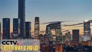 [国际财经报道] 央视财经主播邀你线上万人大合唱 唱出对祖国的赞歌   CCTV财经