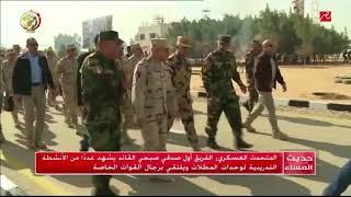 المتحدث العسكري : الفريق أول صدقي صبحي القائد يشهد عددا من الأنشطة التدريبية لوحدات المظلات