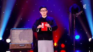 魔術師黃柏翰 Pohan Huang - Le Plus Grand Cabaret Du Monde 互動魔術表演 尾牙表演推薦 VIP之夜表演 客製化表演 中式東方風格 復古中國風 勵志夢想演講