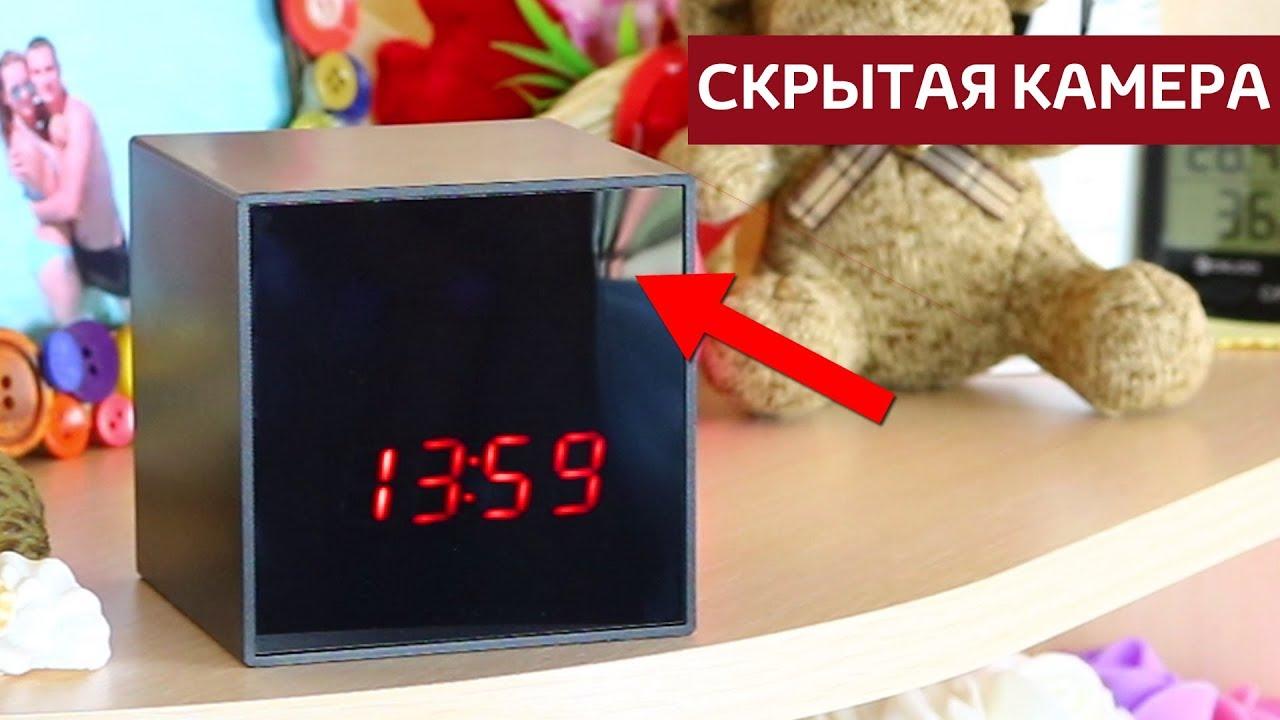 Скрытая ip камера в часах