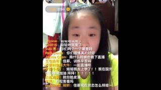 Tan Jiaxin Live Chat with Fans Part 2 谭佳薪 星聊 2016 05 31 第二部分