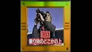 11Alive SkyCam Photographer Bruce Mason Appears on a Japanese Game Show