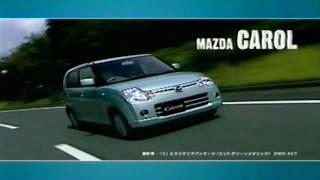マツダ キャロル CM Mazda Carol Ad ZELOG チャンネルへようこそ!! http...