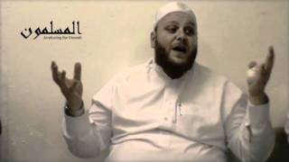 Signs of the Last Day - Sheikh Shady al-Suleiman - FULL LECTURE / 03 Thumbnail