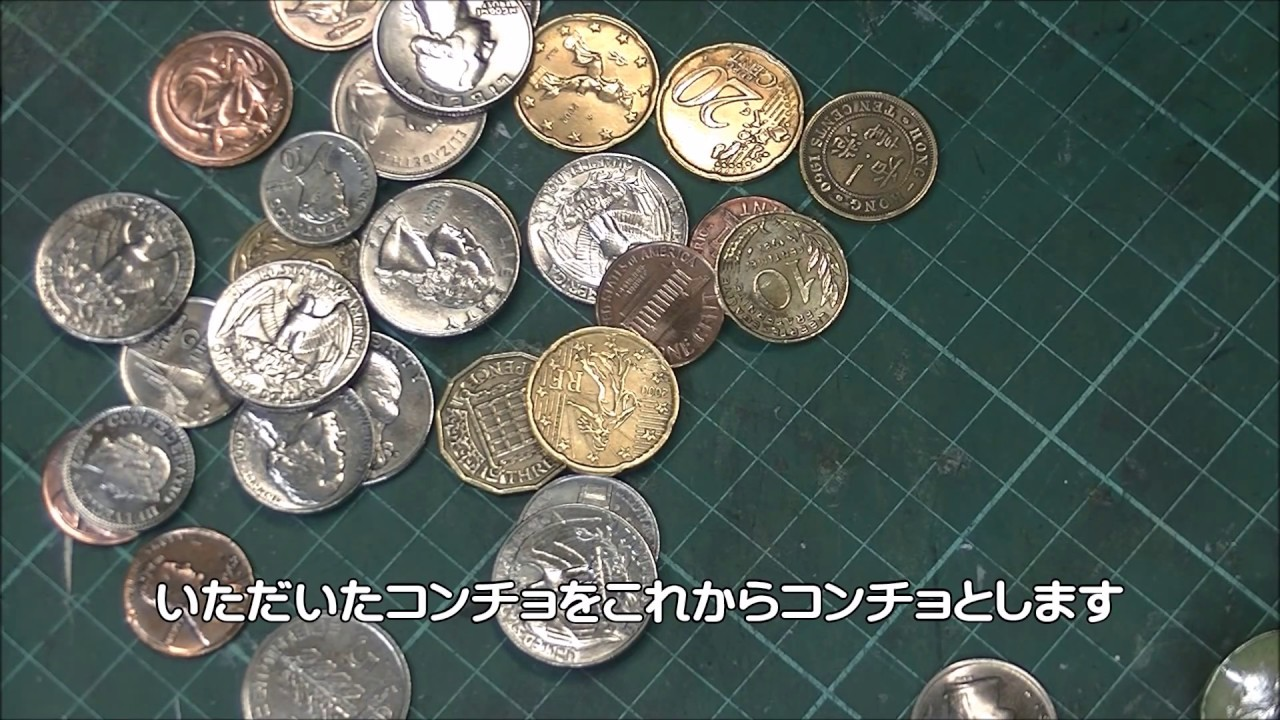 ビットコイン/円(BTC/JPY)のリアルタイムチャート(相場)・レート(価格)