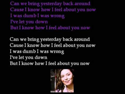 Miranda Cosgrove- About You Now (With Lyrics) Watch in HQ