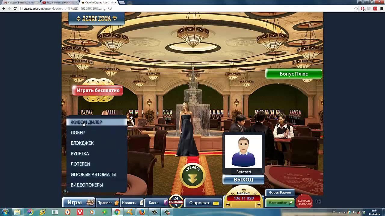 Рулетка с живым дилером форум casino berlin at alexanderplatz