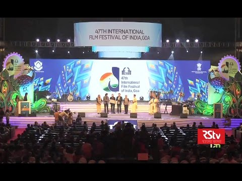 Special Report - 47th International Film Festival of India (IFFI) 2016