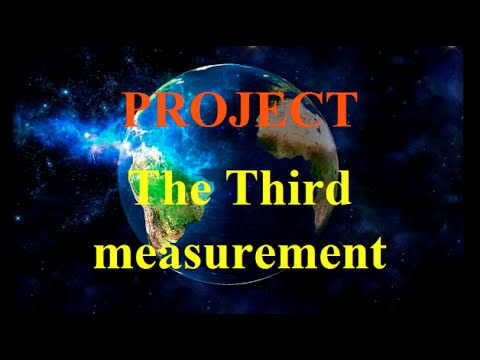 On a game over 500 billion US dollars! Project Third measurement! New Russian technologies!