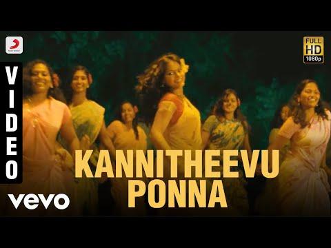 K, M.L.R. Karthikeyan, Raqueeb Alam - Kannitheevu Ponna (Full Song)