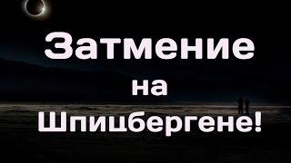 видео сайт проекта ПриродаКрыма