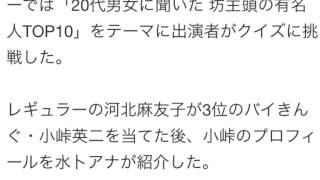24日放送の「ヒルナンデス!」(日本テレビ系)で、有吉弘行が休暇明け...