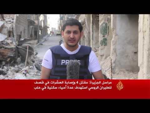 عشرات الغارات على حلب والنظام يحاول التقدم برا