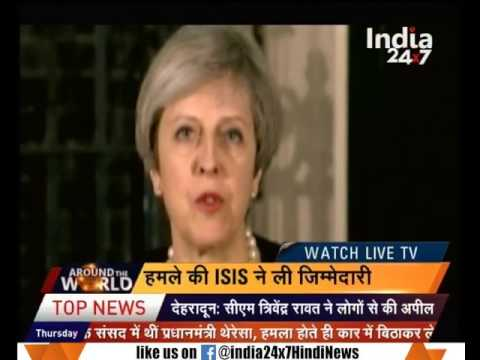Around The World : ISIS took responsibility of London parliament attack