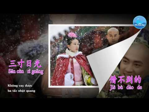 Tam Thốn Thiên Đường - Nghiêm Nghệ Đan (karaoke)