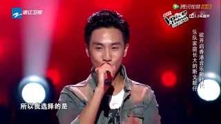 The Voice of China 3 中國好聲音 第3季 2014-08-01 : 陈乐基 《月半小夜曲》 HD + Complete (完整)