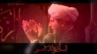 The Tragedies of Lady Zainab (as) - (مصائب السيدة زينب (ع | Sheikh Usama Al-Attar - 2014/1435