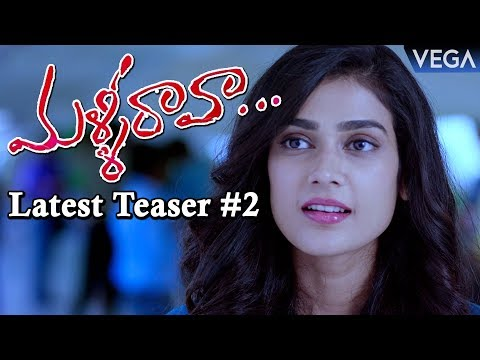 Malli Raava Movie Latest Teaser #2 | Latest Telugu Movie Trailers 2017