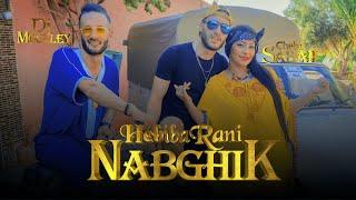 Cheba Sabah ft DJ Moulay - Hbiba Rani Nebghik (EXCLUSIVE Music Video) | ????? ???? ?????