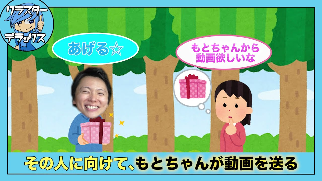 【広告】好きなメッセージをプレゼント「VOM(ヴォム)」をやってみた【宣伝】