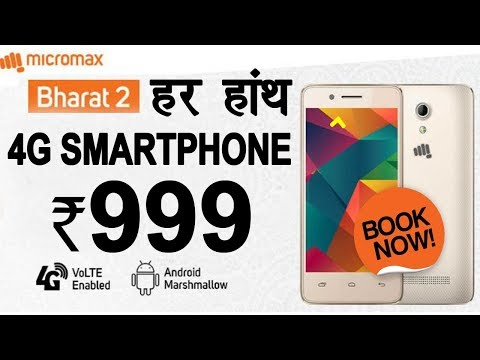Vodafone Micromax Launch Bharat-2 Ultra Smartphone at Rs