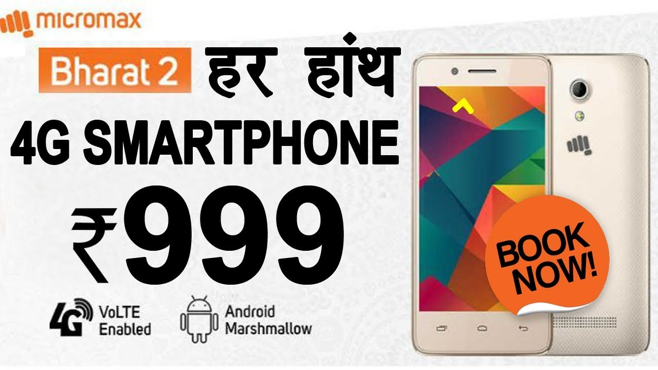 f25b9634c Vodafone Micromax Launch Bharat-2 Ultra Smartphone at Rs. 999 Only    Bharat-2 Ultra Specifications