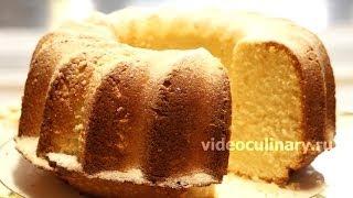 Лимонный кекс - Рецепт Бабушки Эммы(Рецепт - Лимонный кекс от http://videoculinary.ru Бабушка Эмма делится Видео-рецептом Лимонного кекса - воспользуйтесь..., 2014-03-21T14:23:34.000Z)