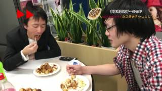 【まほろばステーション】たこやき大食いチャレンジ! ちぇるしぃ編集ver【チャレンジなんてするんじゃなかった(笑)】