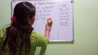 Division of Algebraic Expressions||Class-8||Chapter-9