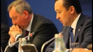 Выездное заседание Военно-промышленной комиссии при Правительстве РФ