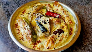 ସୱଦଷଟ ଦହ ବଇଗଣ  dahi baigana recipe  curd brinjal recipe  dahi baingan recipe  Odia recipe
