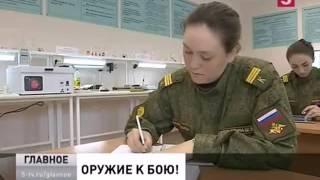 ВВИМО Девушки с парада 2016.  Русские амазонки 5 канал