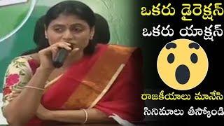 YS Sharmila Sensati0nal Comments on Chandrababu Naidu And Pawan Kalyan   Political Qube  