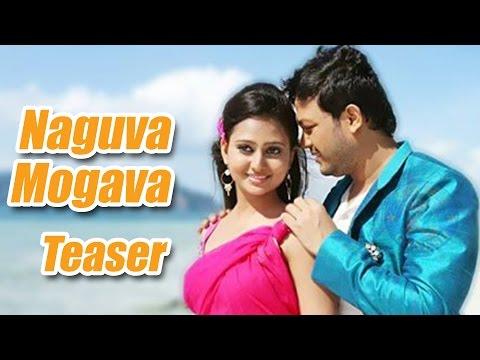 Shravani Subramanya - Naguva Mogava Trailer