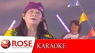 เด็กปั๊ม - คนด่านเกวียน (Karaoke)