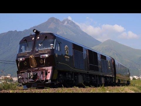 【鉄道PV】 祝!ななつ星 JR九州の浪漫鉄道をすべてプロモします♪