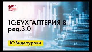 видео Новый ОКОФ с 2017 года