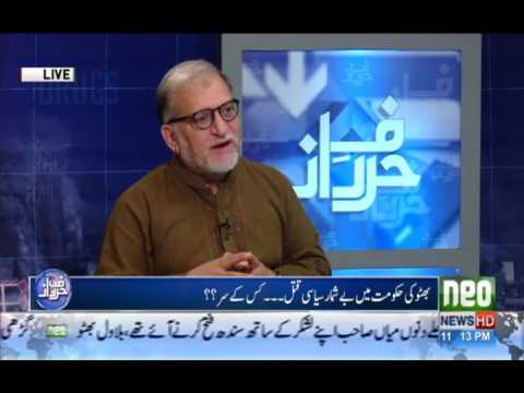 Zulfiqar Ali Bhutto, Hero or democratic dictator. ? Listen Orya Maqbool Jan Comments