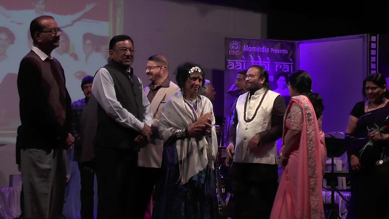 Life Time Achievemnet Award To Legend Playback Singer Sharda Rajan