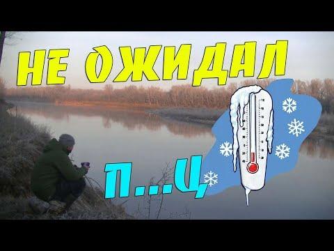 Одиночный поход на реку Урал с ночевкой. Холодная ночь. Готовка на щепочнице