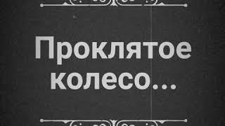 Эндуро Благовещенск