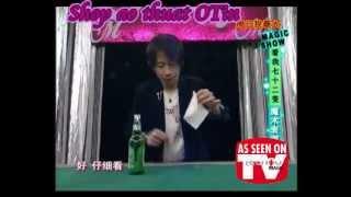 hoa hong bay Ao thuat chia khoa xuyen chai_OTin Magic Shop_179k_www.huongdanlamaothuat.com