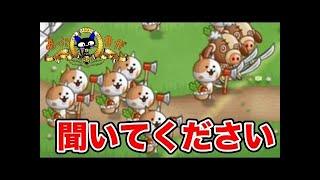 谷桃子、妄撮 for iPhone で遊ぶ 谷桃子 検索動画 18