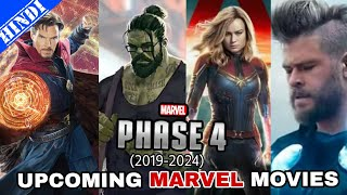 Upcoming Marvel Movies After Avengers Endgame | MCU Phase 4 Movies | Explained in Hindi | Super PP